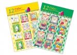 10 x Cactus Steckplatte Minikarten Ostern 12er Set bei ZHS kaufen